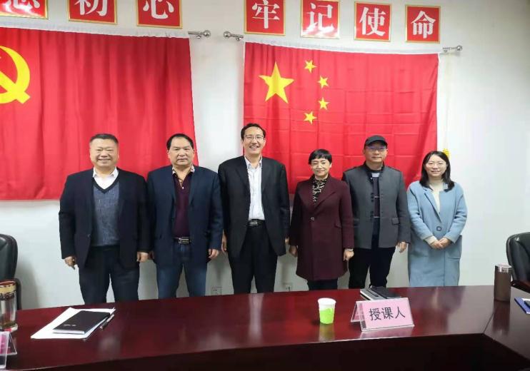 乐虎VIP乐虎app管理站党员和干部职工集中学习教育圆满结束